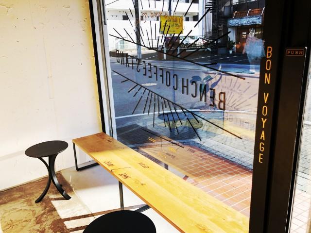 平針駅周辺おすすめカフェ【BENCH COFFEE STAND (ベンチコーヒースタンド)】窓