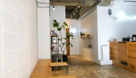 平針【BENCH COFFEE STAND (ベンチコーヒースタンド)】店内1