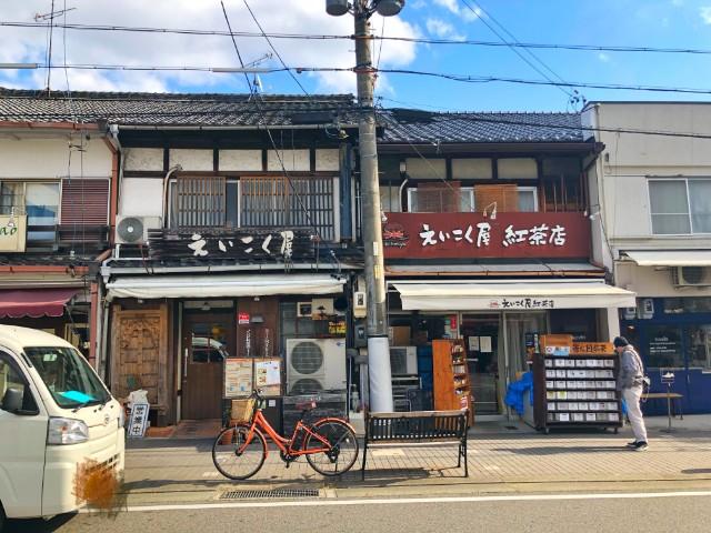名古屋【覚王山おすすめランチ店】えいこく屋1