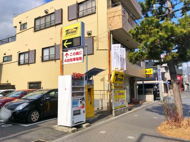 覚王山ランチ【えいこく屋】提携駐車場