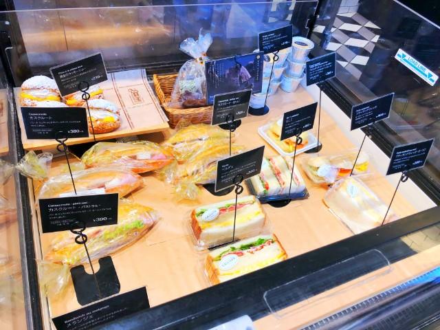 覚王山 パン【GRANDIR(グランディール)】サンドイッチ