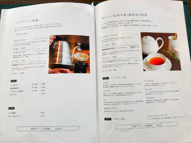 覚王山カフェ【ジクー】メニュー1ニュー2