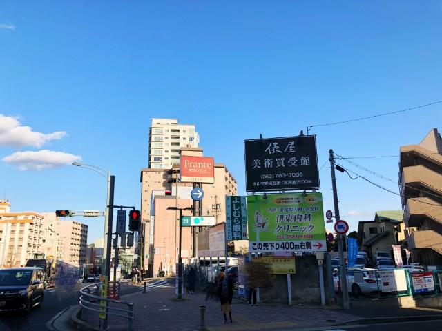 覚王山カフェ【ジクー】看板