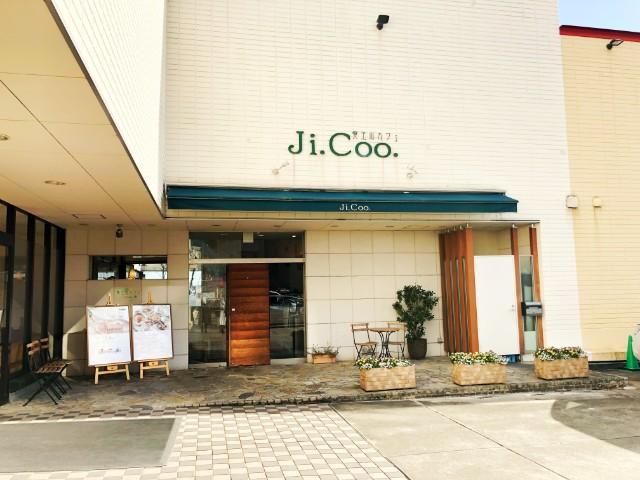 名古屋【覚王山おすすめランチ店】カフェ【ジクー】1