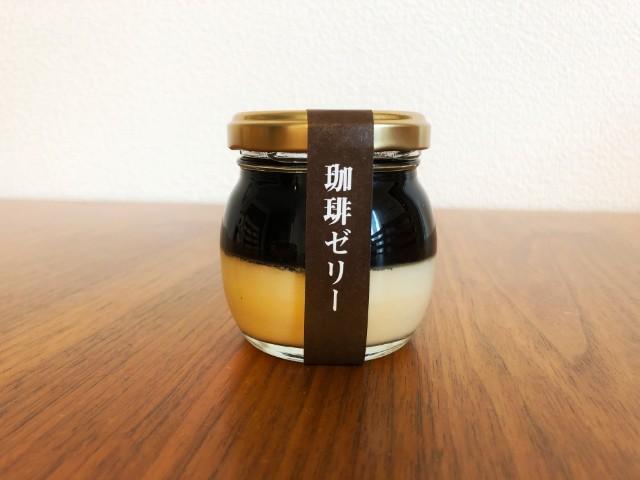 【QOQONON(ココノン)覚王山店】コーヒーゼリー1