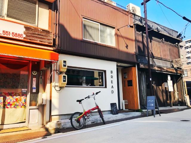 四間道/円頓寺パン【芒種(ボウシュ)】外観2