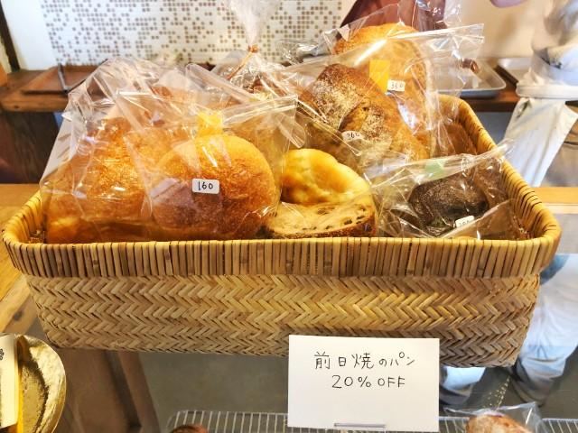 四間道/円頓寺パン【芒種(ボウシュ)】前日のパン