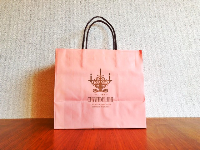 四間道/円頓寺 スイーツ&カフェ【CHANDELIER(シャンドゥリエ)】紙袋