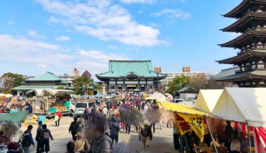 覚王山イベント【日泰寺縁日】日泰寺2