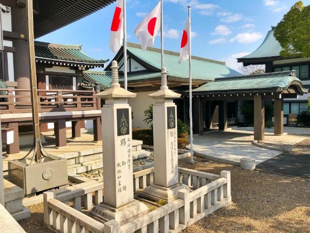 覚王山イベント【日泰寺縁日】日本国旗