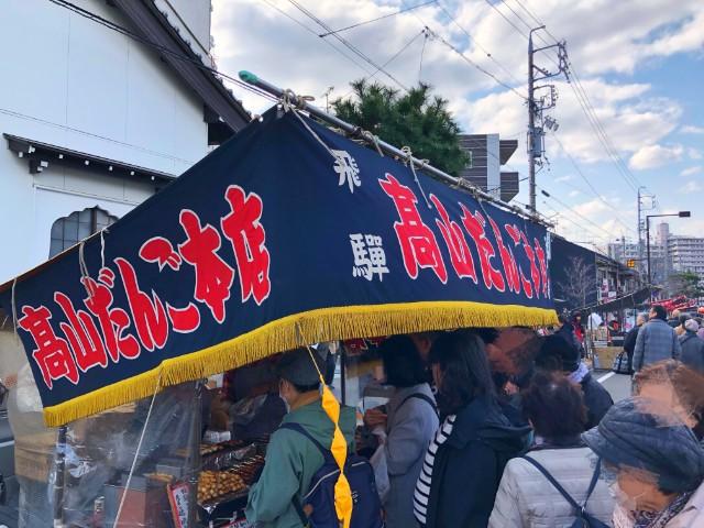 覚王山イベント【日泰寺縁日】お団子やさん