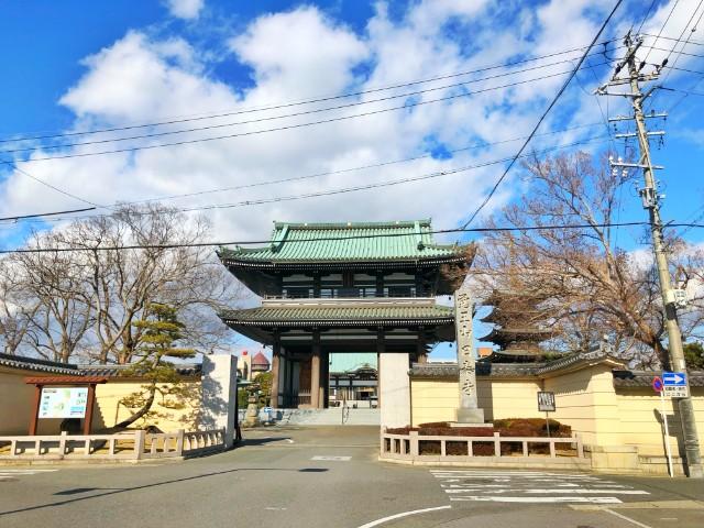 名古屋【覚王山おすすめランチ店】日泰寺1