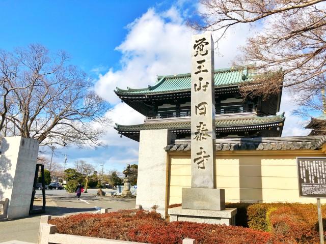名古屋【覚王山おすすめカフェ】日泰寺