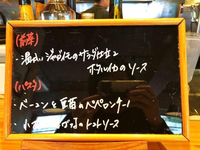覚王山ランチ【BISTRO La Plume(ビストロ ラ・プリュム) 】日替わり