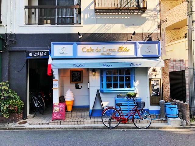 四間道/円頓寺パフェ【カフェ ド リオン (Cafe de Lyon)】2号店