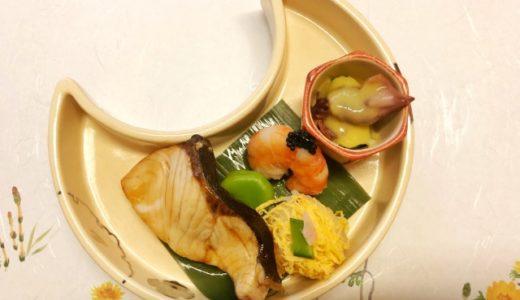那古野 みつ林|季節を感じる美しい京料理がいただける、日本料理の人気店