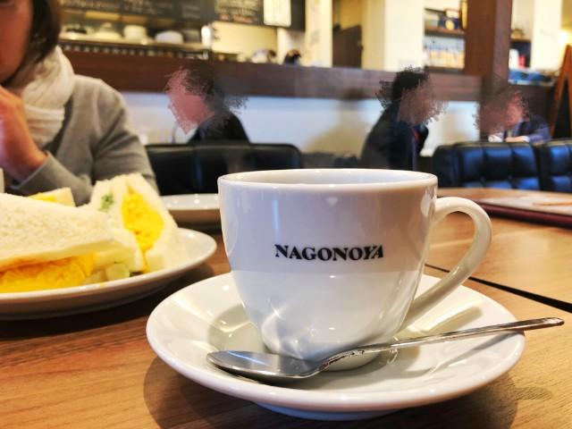 四間道/円頓寺 カフェ【なごのや(旧:西アサヒ)】コーヒー