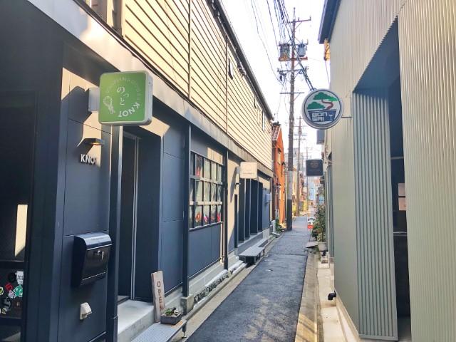 四間道/円頓寺 カフェ【なごのや(旧:西アサヒ)】ゲストハウス2軒目