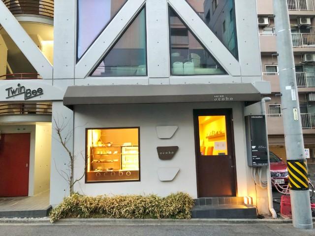 名古屋【覚王山おすすめカフェ】おこぼ1