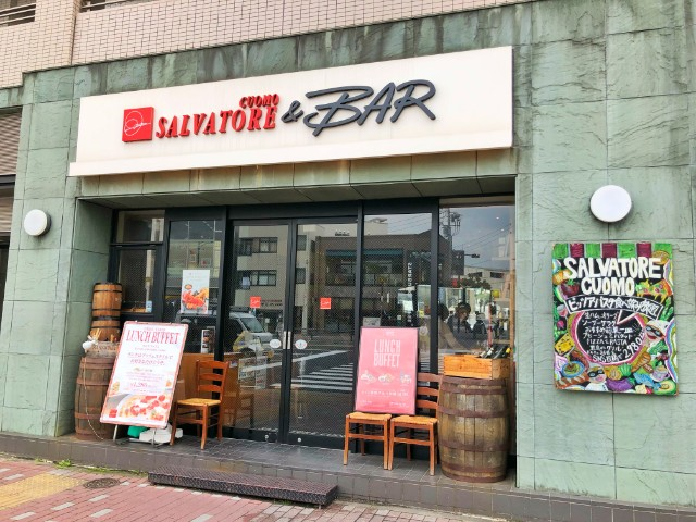 名古屋【覚王山おすすめランチ店】SALVATORE CUOMO & BAR(サルヴァトーレクオモ) 覚王山1