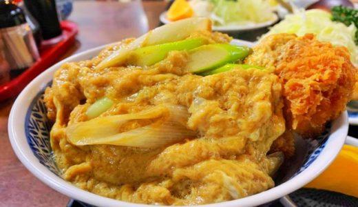 覚王山★玉屋|昔ながらの懐かしい定食屋さんはデカ盛りがすごい。腹ペコランチにぴったり
