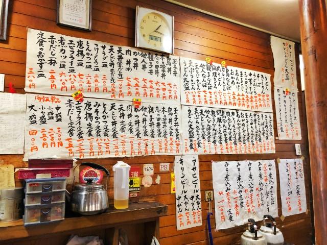 覚王山ランチ【たまや】メニュー