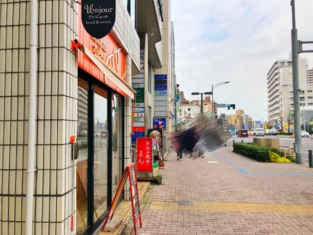 名古屋覚王山パン【Unjour(アンジュ―ル)】場所