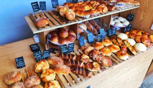 覚王山★パン Unjour(アンジュ―ル)|国産小麦と天然酵母を使った身体に優しいパン。長久手でも人気のお店の2号店