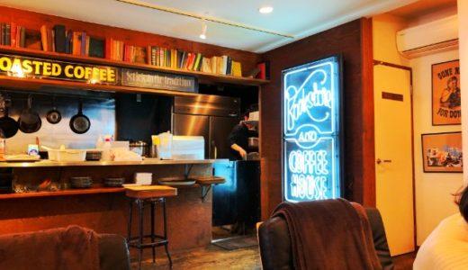 「覚王山」おすすめカフェ7選!|名古屋のおしゃれタウン。地元民が素敵なお店をご紹介します