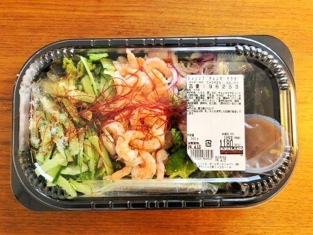 【コストコ名古屋守山オープン情報】チョレギサラダ1