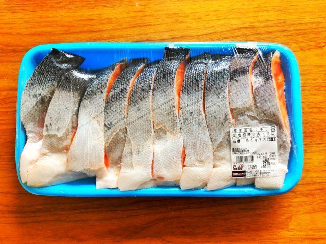 【コストコ名古屋守山オープン情報】銀鮭1