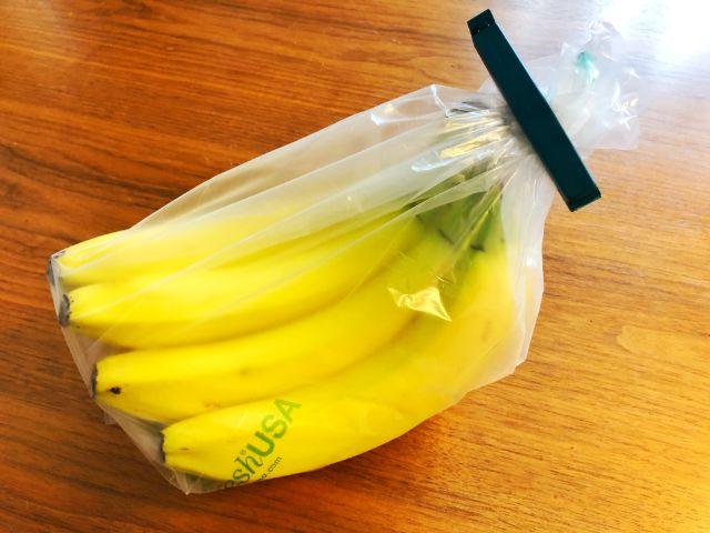 【コストコ名古屋守山オープン情報】オーガニックバナナ保存1