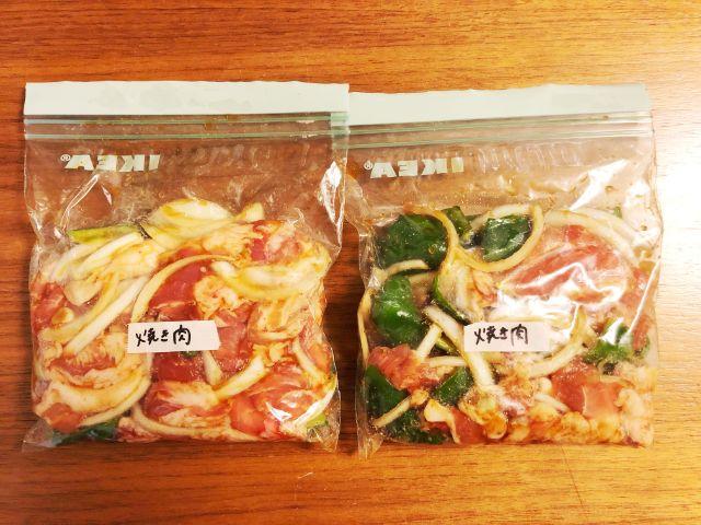 【コストコ名古屋守山オープン情報】国産豚小間肉 焼肉のたれ1