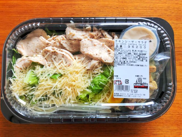 【コストコ名古屋守山オープン情報】チキンシーザーサラダ1