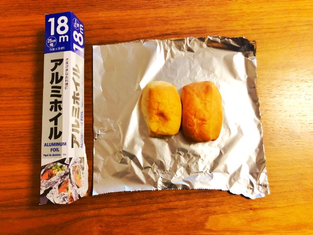【コストコ名古屋守山オープン情報】マスカルポーネロール冷凍1
