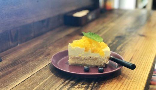 ベジキッチン・グーグー|ビーガン&グルテンフリー。植物性の食材だけを使ったヘルシーなカフェレストラン