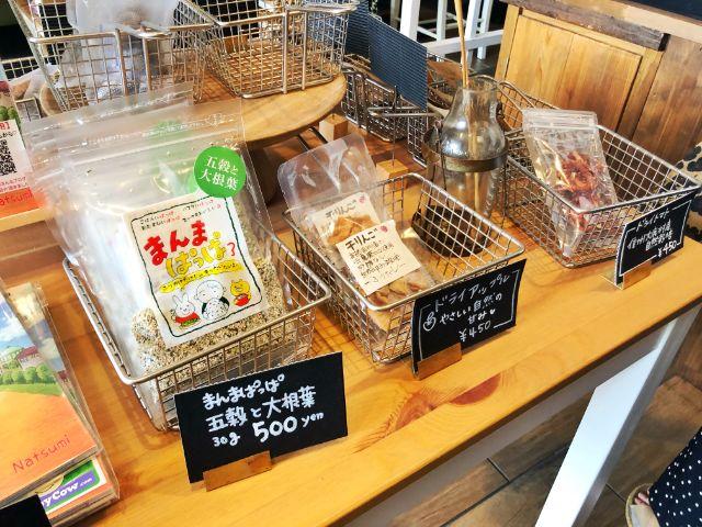 本山【ベジキッチン・グーグー】ビーガン、グルテンフリー・マクロビ 焼き菓子、お茶等販売