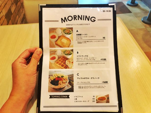 御器所【アイカフェ(i-cafe)】親子カフェ モーニングメニュー