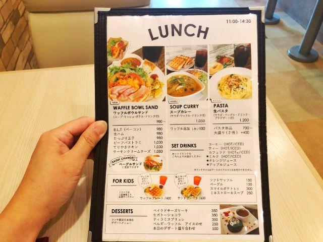 御器所【アイカフェ(i-cafe)】親子カフェ ランチメニュー