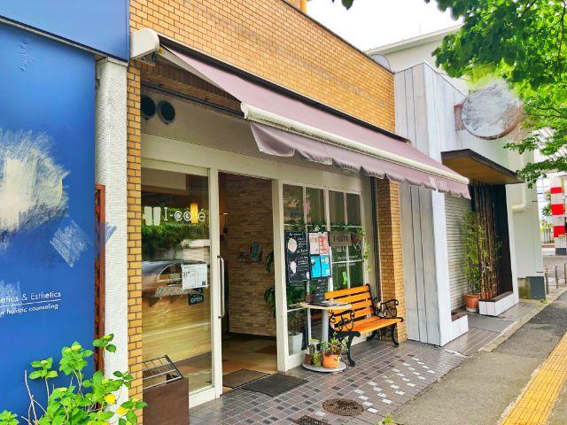御器所【アイカフェ(i-cafe)】親子カフェ 外観