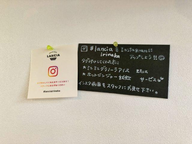 いりなか【サラダショップランチア(LANCIA)】インスタ特典
