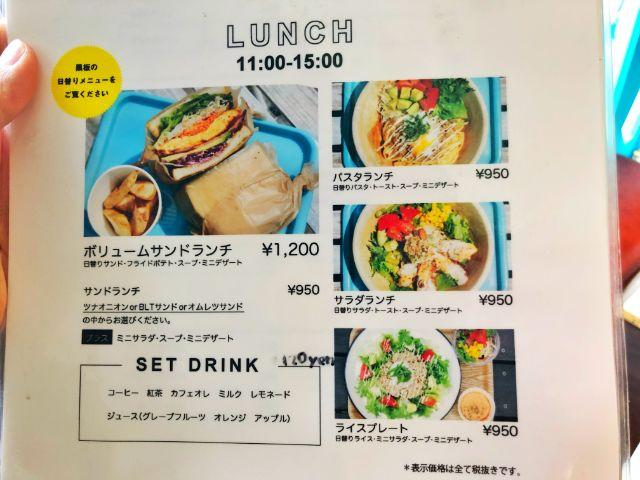 いりなか【サラダショップランチア(LANCIA)】ランチメニュー