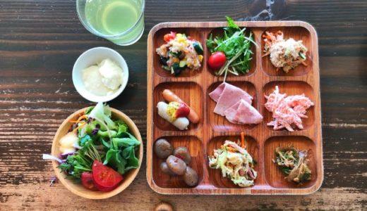 農場レストラン 風の葡萄(ラシック)|モクモクファーム直営。野菜をお腹いっぱい食べられるビュッフェレストラン