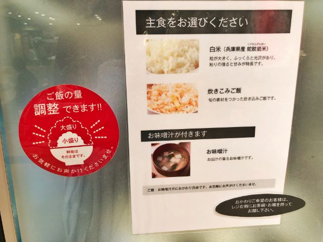 【無印カフェ】カフェ&ミールムジ(MUJI)名駅 ご飯おかわり自由