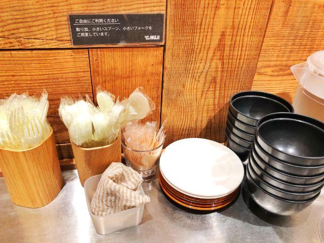 【無印カフェ】カフェ&ミールムジ(MUJI)名駅 子供用食器