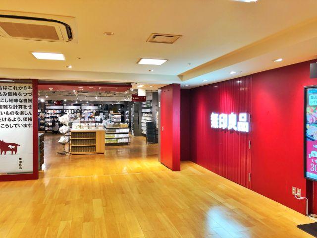 【無印カフェ】カフェ&ミールムジ(MUJI)名駅 売り場1