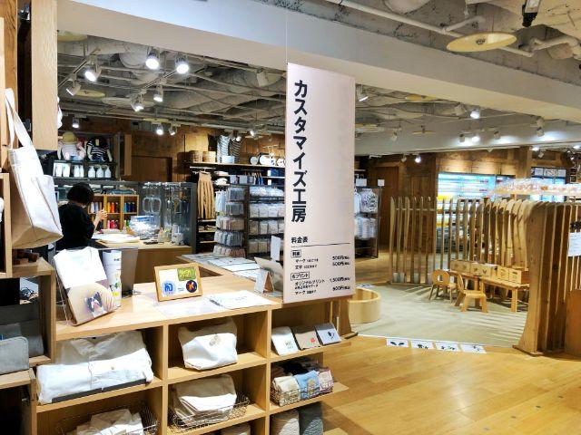 【無印カフェ】カフェ&ミールムジ(MUJI)名駅 売り場 カスタマイズ