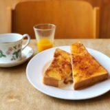 桜山 コーヒー専門店【吉岡コーヒー】モーニング