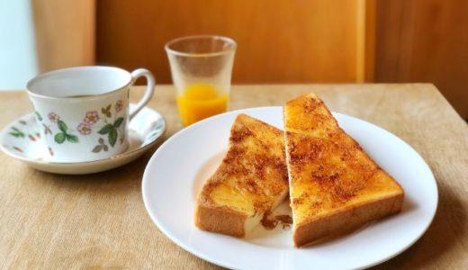 吉岡コーヒー(桜山)|コーヒー好きのファンが多い自家焙煎のコーヒー専門店