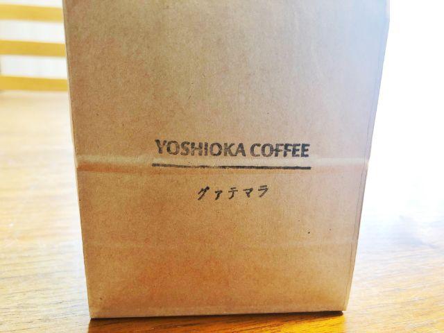 桜山 コーヒー専門店【吉岡コーヒー】グァテマラ1